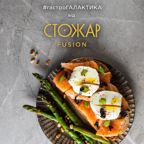 Тости з яйцем, спаржею та копченим лососем
